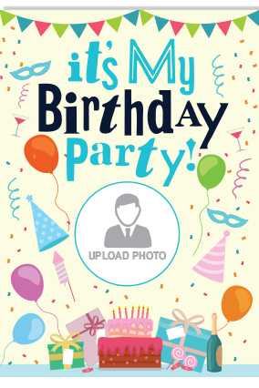 Birthday Invitation Card Png 1 Png Image