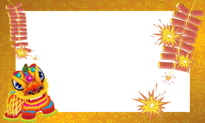 Chinese New Year Background Png Png Image