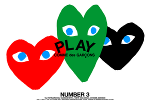 Comme Des Garcons Play Logo Png 1 Png Image