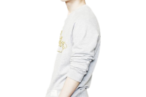 do exo png 2