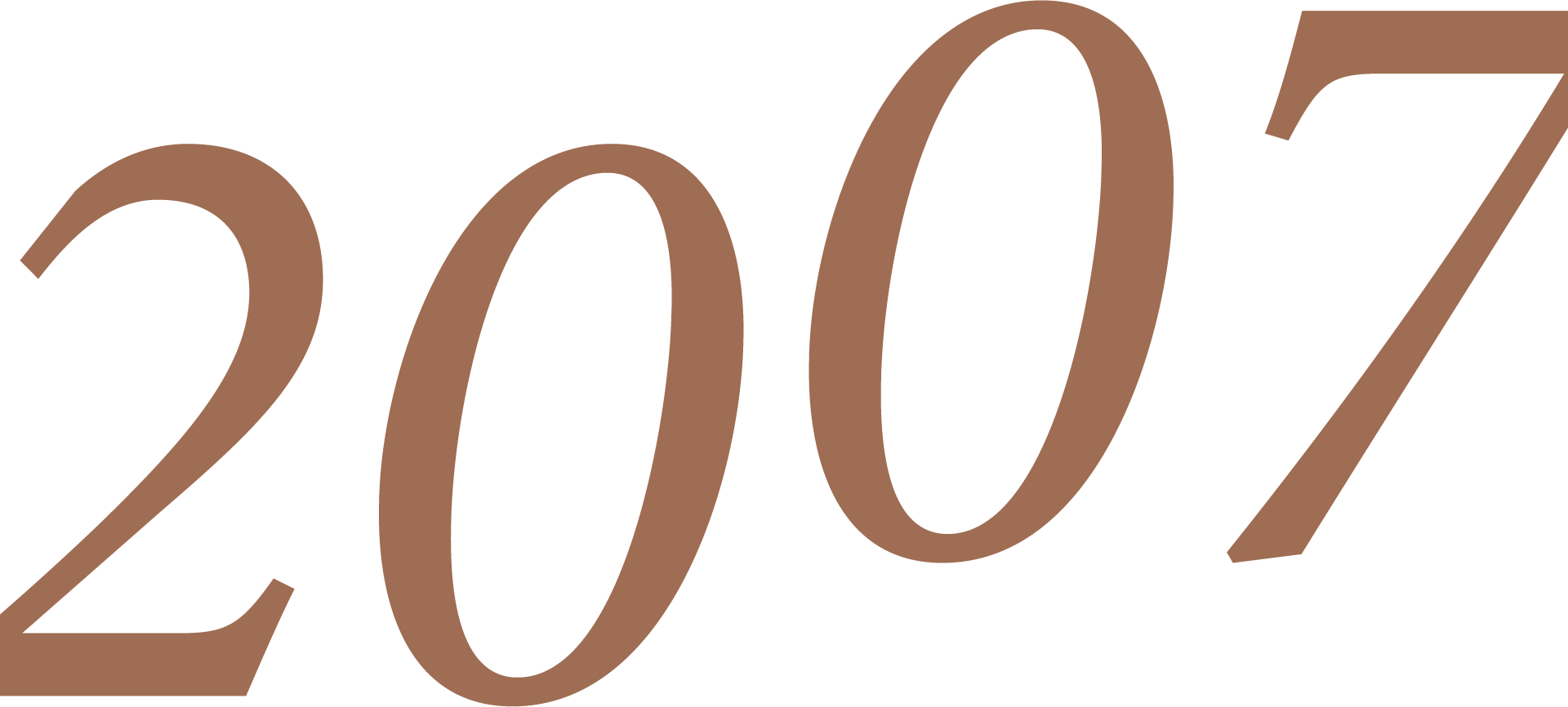 2007 png 8