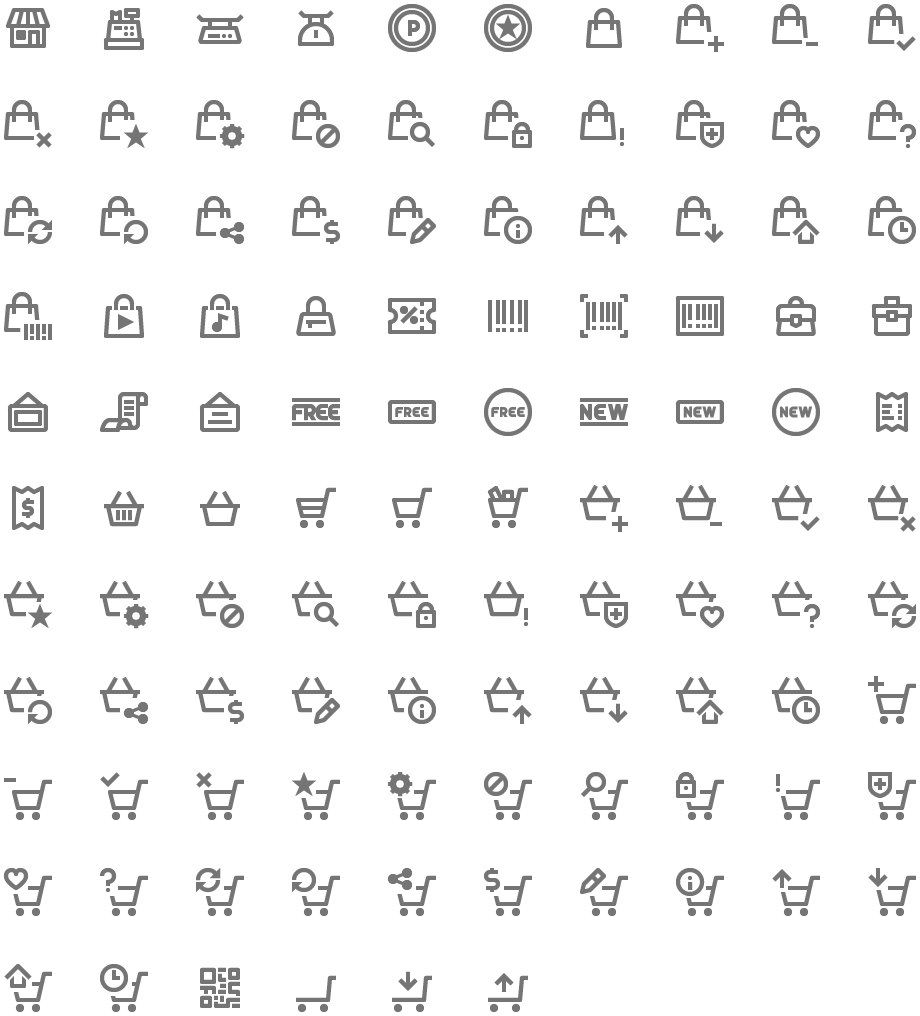 Free icon png download free 61325   download icon png download.