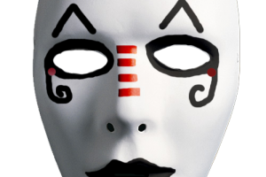 halloween mask png 3