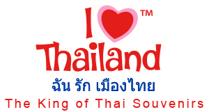 i love thailand png 3