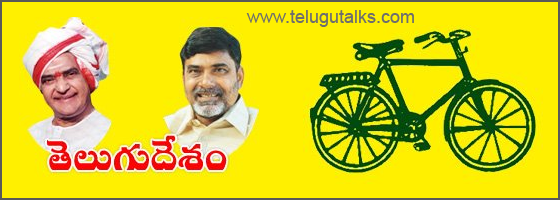 Tdp Wallpapers The Galleries Of HD Wallpaper