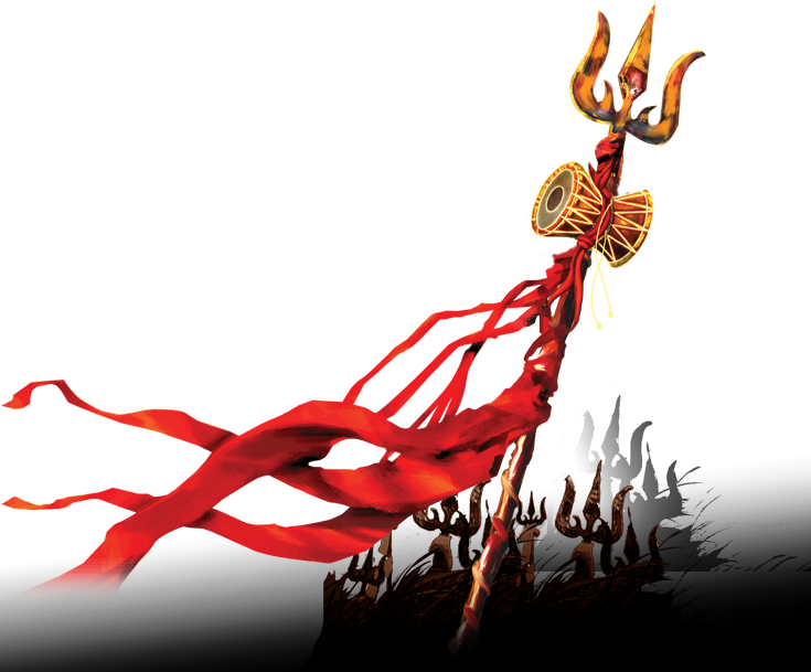 Trishul Images Png 1 Png Image