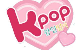 kpop heart sign png 3