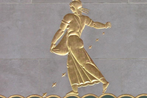 rockefeller center png 4