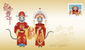 2020 chinese new year png 1