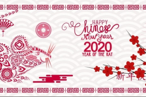 2020 happy new year background png