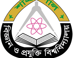 world university of bangladesh png logo 1